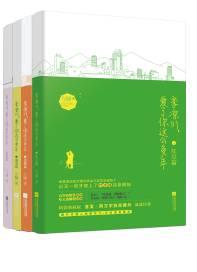 季凉川,爱了你这么多年(1-4册全)