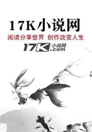 >经典小说8