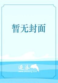 >七龙珠之重生孙悟饭