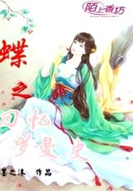 曼娜回忆录_曼娜回忆录txt完结版_小说推荐_在线免费阅读_中文书城