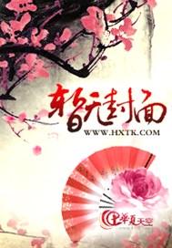 爱听白洁小说_白洁小说有声全集 _小说推荐_在线免费阅读_中文书城